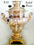 Rare Tombak Bronze Hand Made Samovar