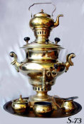 Large Turnip Shaped Batahev Samovar