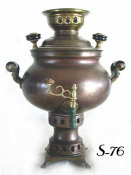 Samovar with Stars of David