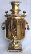 Golden Brass Russian Imperial Samovar