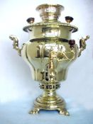 Inverted Periform Shaped Russian Imperial Samovar