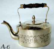 Brass Persian Teapot with Banded Floral And Leafy Engraving