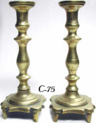 Pair of Heavyweight Brass Sabbath Candlesticks