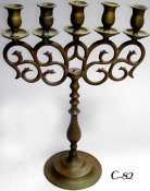 Polish 7 Light Menorah with Candleholders And Drip Pans