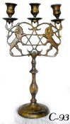 Three Light Antique Sabbath Candelabrum