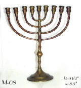 Cast Brass Menorah with Multicolored Patina