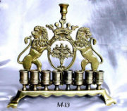 18th Century Cast Brass Chanukah Menorah