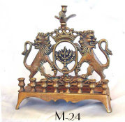 Menorah with bird and beautiful patina
