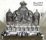 Early Palestine Antique Silvered Chanukah Menorah