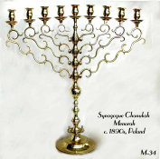 Antique Synagogue Chanukah Menorah