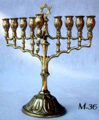 Cast Brass Menorah of Art Deco Design