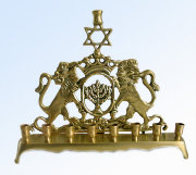 Brass Menorah with Soft Rubbed Finish