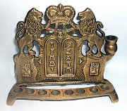 Oil Menorah From Poland