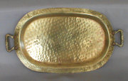 Antique Oval Samovar Tray