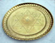Oversized Fully Decorated Tray with Large Magnificent Engraved Star of David