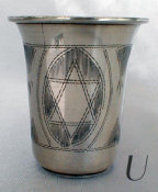 Russian Silver Star of David Beaker