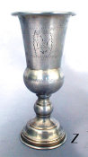 Silver Goblet with Engraving