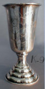 4.8 Russian Silver Goblet