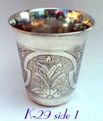 Russian Silver Kiddush Cup