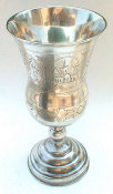 Tall Russian Silver Goblet Kiddush Cup