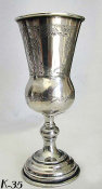 19th Century Tall Russian Silver Kiddush Goblet