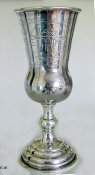 19th Century Russian Silver Kiddush Goblet