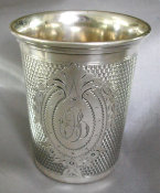 German Silver Beaker with Extraordinary Engine Turned Engraving