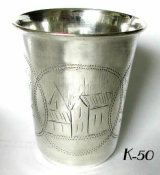 Silver Kiddush Cup From Poland