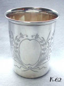 Engraved Large Silver Kiddush Cup