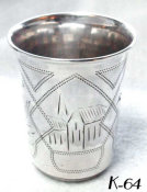 Polish Silver Kiddush Cup