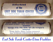 East Side Torah Center and Yeshiva Dime Pushkies