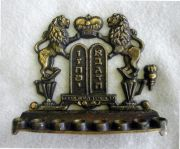 Diminutive Oil Menorah