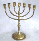 7 Branch Menorah