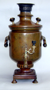 Samovar with Chestnut colored Patina