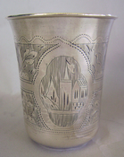 Lavishly Decorated Russian Silver Beaker