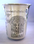 Antique Russian Silver Beaker, 1878