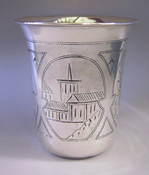 Antique Russian Silver Beaker 1893