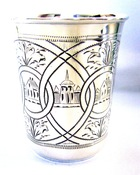 Antique Russian Silver Beaker, 1880