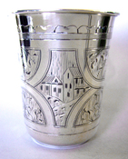 Antique Russian Silver Beaker, 1883