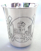 Antique Russian Silver Beaker, 1889