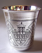 Antique Russian Silver Beaker, 1887