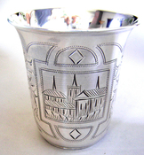Antique Russian Silver Beaker, 1891
