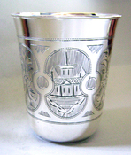 Antique Russian Silver Beaker, 1885
