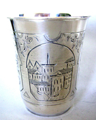 Antique Russian Silver Beaker, 1881