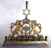 Channukah Lion Menorah