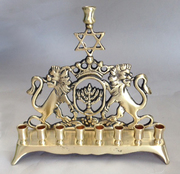 Antique Lion Menorah with Star of David