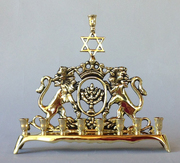 Chanukah Lion Menorah with Star of David