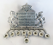 Antique Russian Empire Menorah